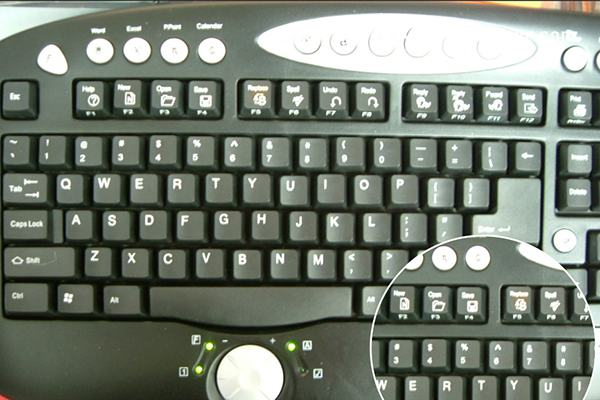 keyboard laser marking