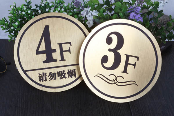 Two-color plate laser cutting