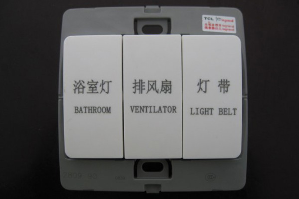 Switch panel laser marking