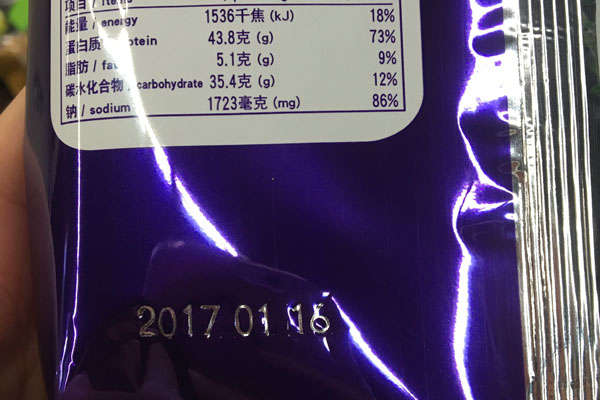 Food packaging bags laser marking