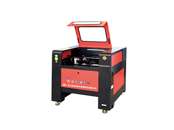 Laser Cutting Engraving Machine CMA6040-KⅡ CMA1080-K CMA1390-K