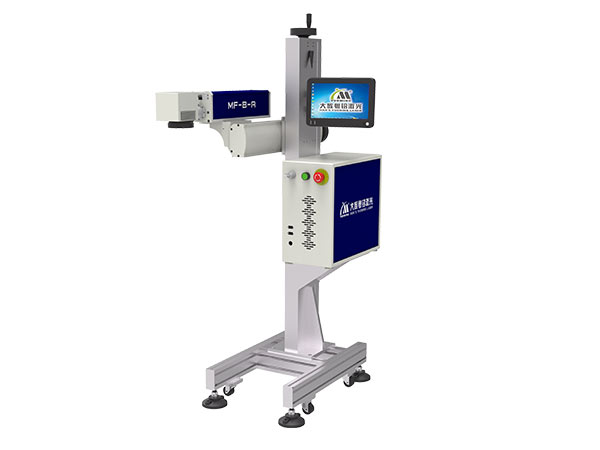 code laser marking machine