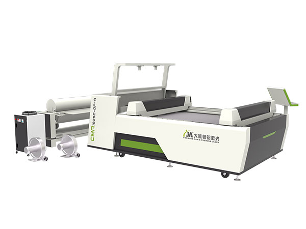 Double Head Asynchronous Laser Cutter With Vision System CMA1825C-DF-A