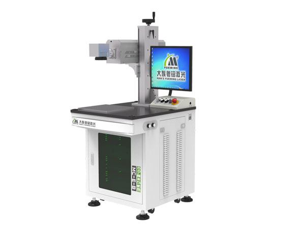 co2 laser marking machine manufacturer, co2 laser marking machine supplier,co2 laser marking machine in China