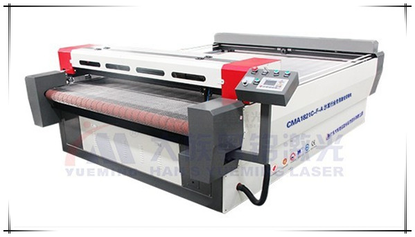 Sofa laser cutting machine machine.jpg