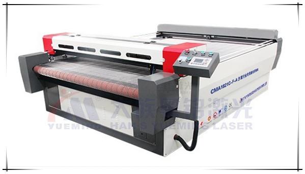 Sofa laser cutting machine machine.jpg