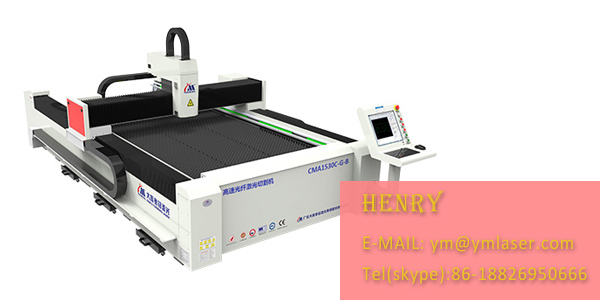 1000W CNC Laser Cutting Machine