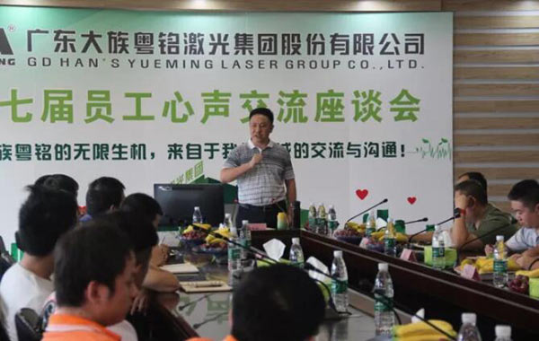 zhuo.js general manager of Han's Yueming Laser