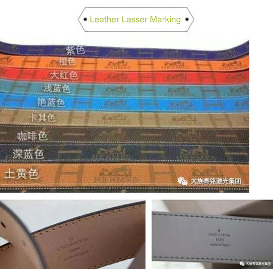 laser marking leather,laser processing leather