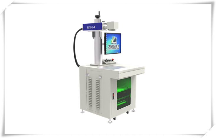 mobile power laser marking machine