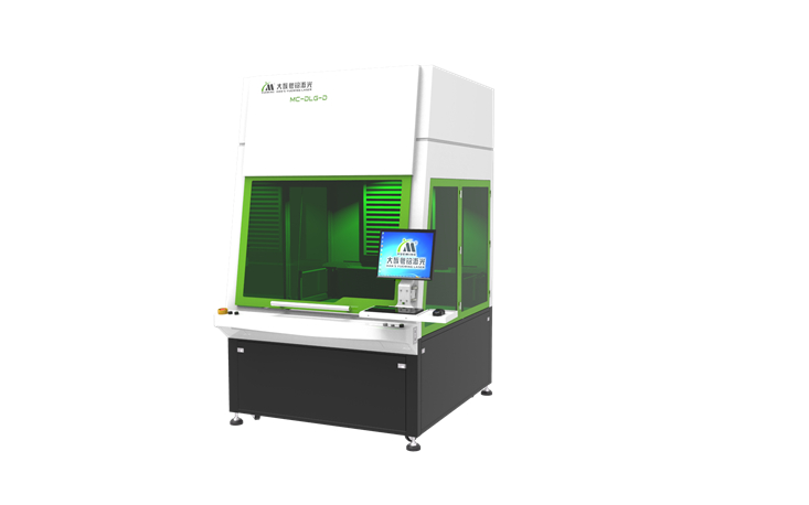 high power triaxial dynamic co2 laser marking machine
