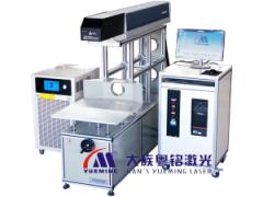 DDB-100 RF CO2 3 Axes Dynamic Focusing Marking Machine