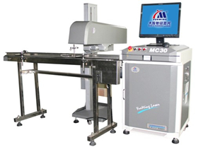 MC30 CO₂ Pipeline Laser Marking Machine