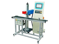 YMRF-10F-100F Pipelining Fly Laser Marking machine