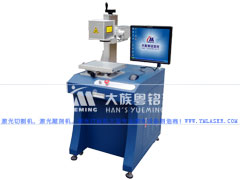 FLM-10/20 Fiber Laser Marking Machine