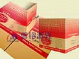 Laser engraving corrugated paper box profession