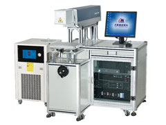 YAG-75DP Laser Marking Machine
