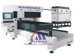 YM2512-1800W Die Cutting Laser Machine Group