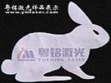 The Chemical Fiber Cotton Material Cuts the _ Rabbit