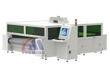 CMA2125C-FT Laser Air Bag Cutting Machine