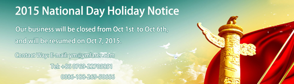 2015 National Day Holiday Notice