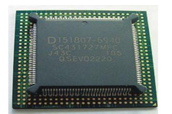 chip laser marking