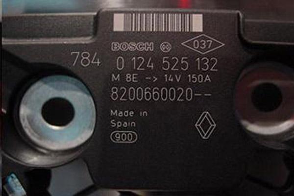 Auto parts laser marking