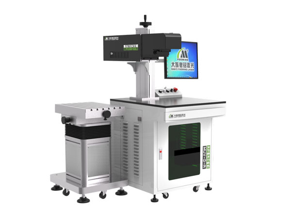 3D UV Laser Marking Machine, 3D UV Laser Marking Machine price, 3D UV Laser Marking Machine manufacturer