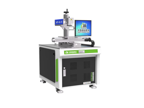 laser marking machine with X/Y table,high-precision laser marking machine,fiber laser marking machine