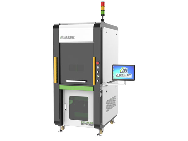uv laser,high precision uv laser marking machine,superfine vu laser marking machine